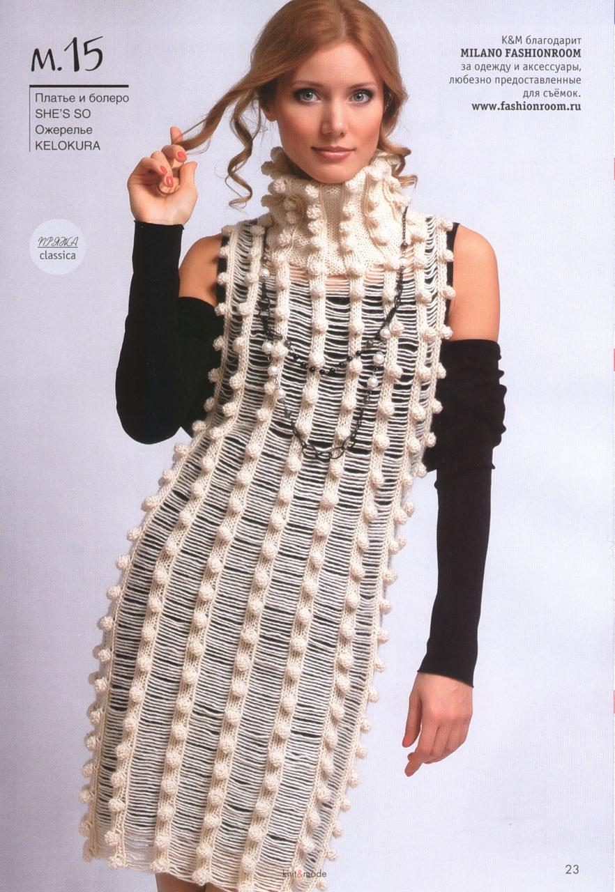 Вязание на спицах туник оригинальных